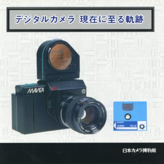 M0028