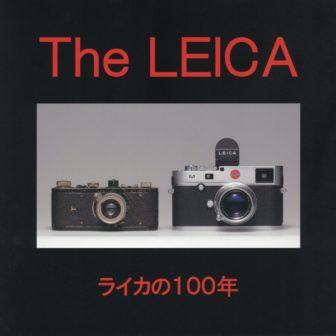 M0059