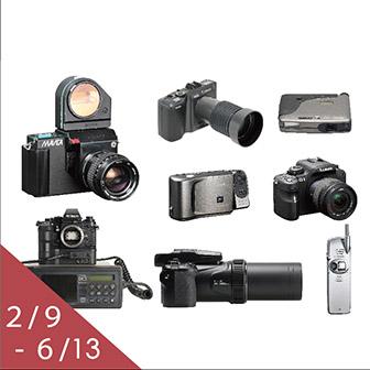 特別展-デジタルカメラ展