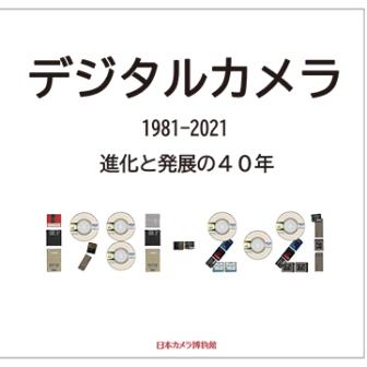 M0075