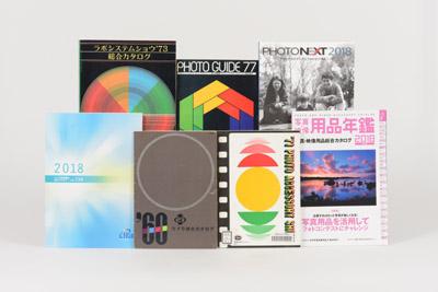 日本のカメラショー60年