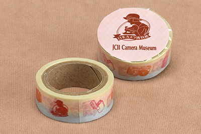 マスキングテープ