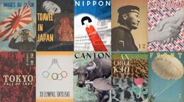 戦争と平和―伝えたかった日本
